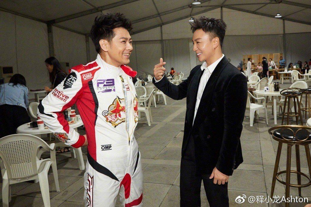 林志穎(左)與釋小龍(右)再度合體。 圖/擷自釋小龍微博