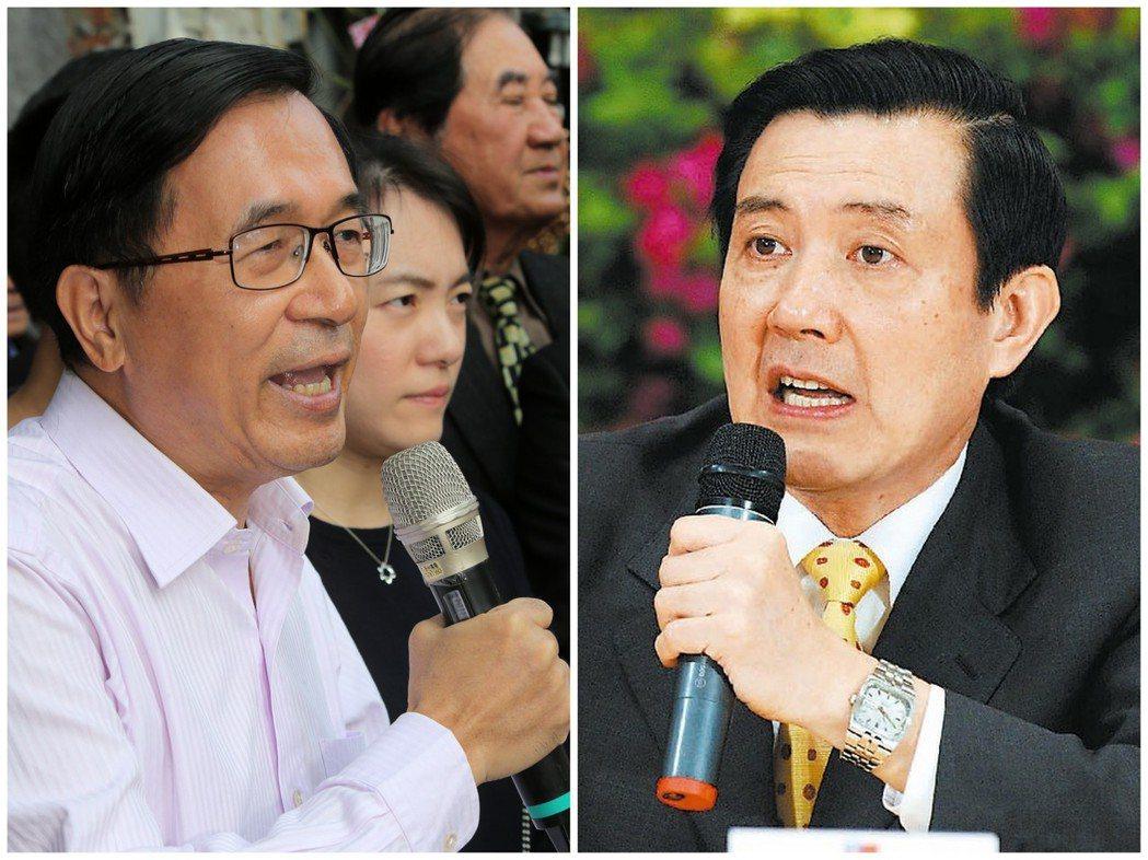 陳水扁(左)透過臉書發聲管道「新勇哥物語」邀馬英九(右)3辯。 圖/聯合報系資料...