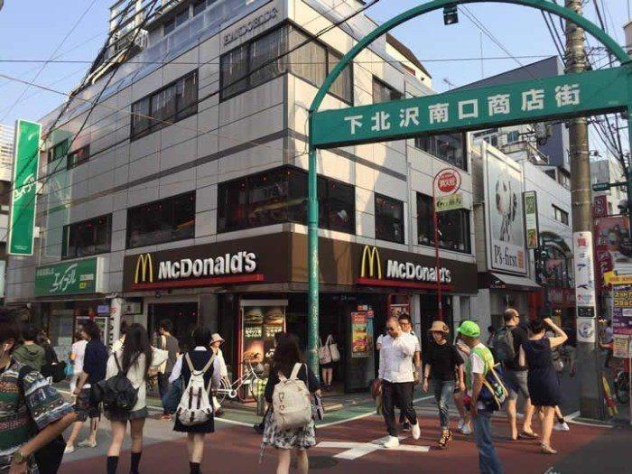 下北澤、高圓寺。 圖/monacoin.officeblog.jp