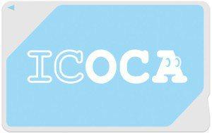 ICOCA卡。 圖/日本聚集