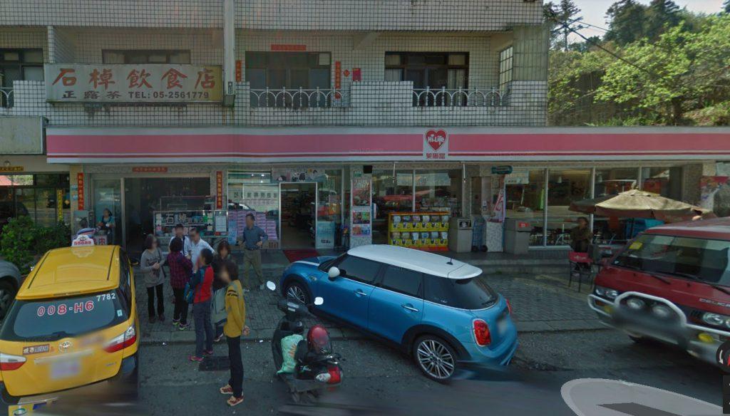 ▲阿里山石棹飲食店。(圖/Tripbaa趣吧!亞洲自由行專家)