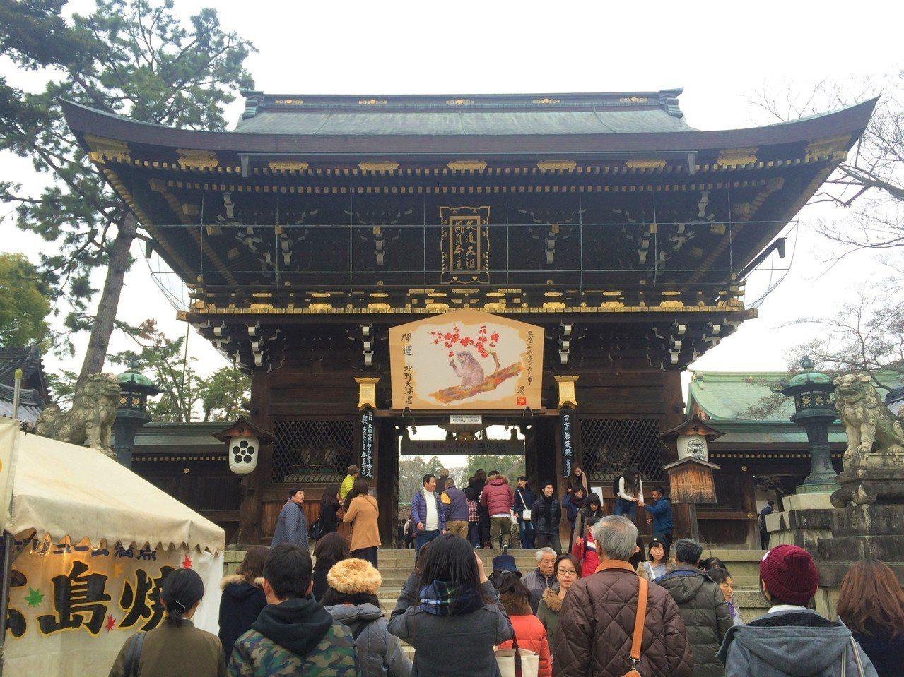 ▲日本古城旅遊景點-北野天滿宮。(圖/Tripbaa趣吧!亞洲自由行專家)