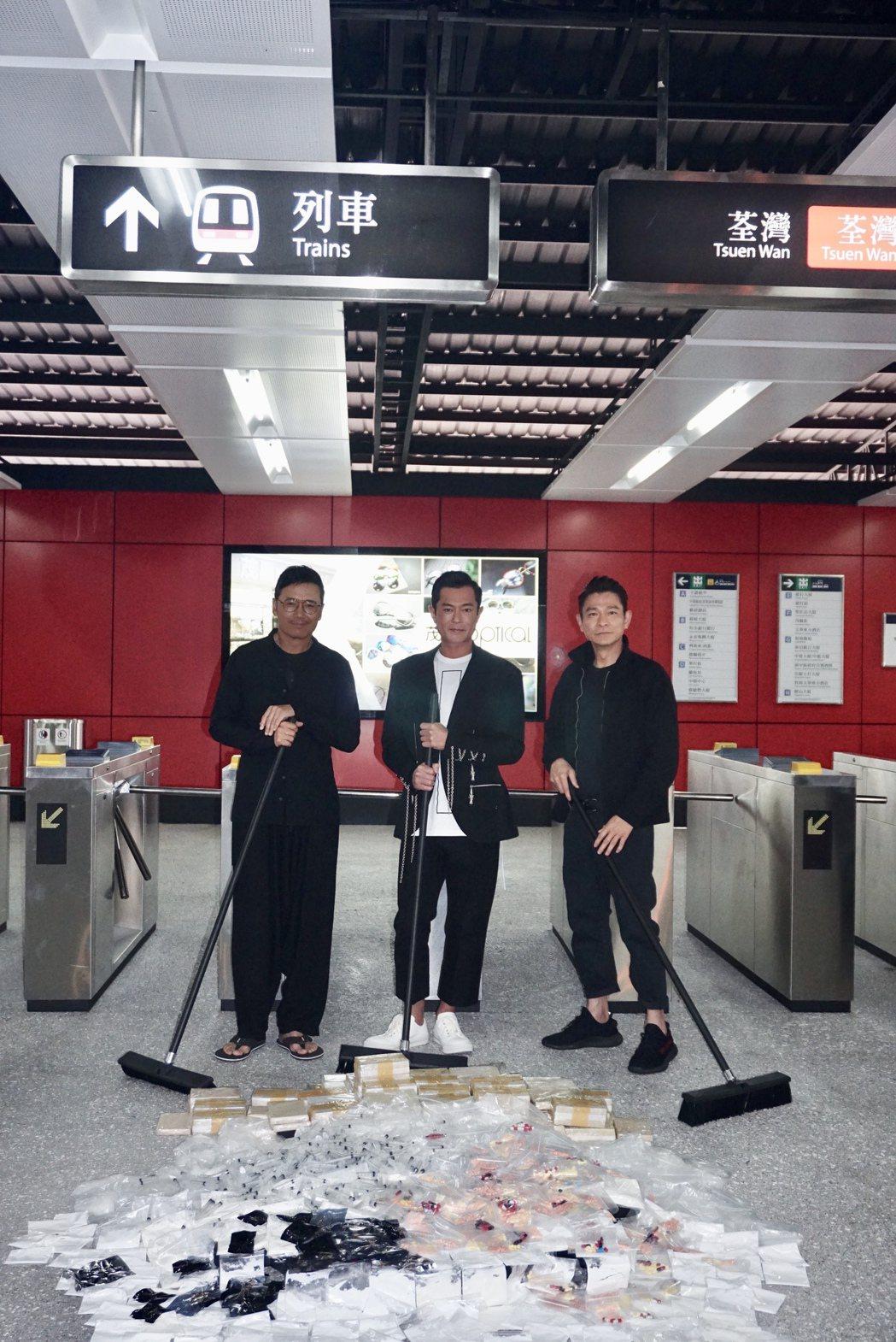 左起苗喬偉、古天樂、劉德華合作「掃毒2」。圖/華映娛樂提供