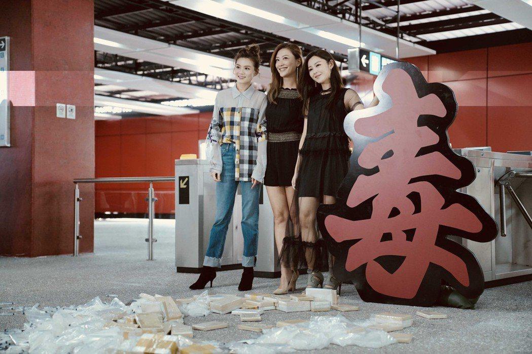 左起周秀娜、應采兒、衛詩雅加盟演出「掃毒2」。圖/華映娛樂提供