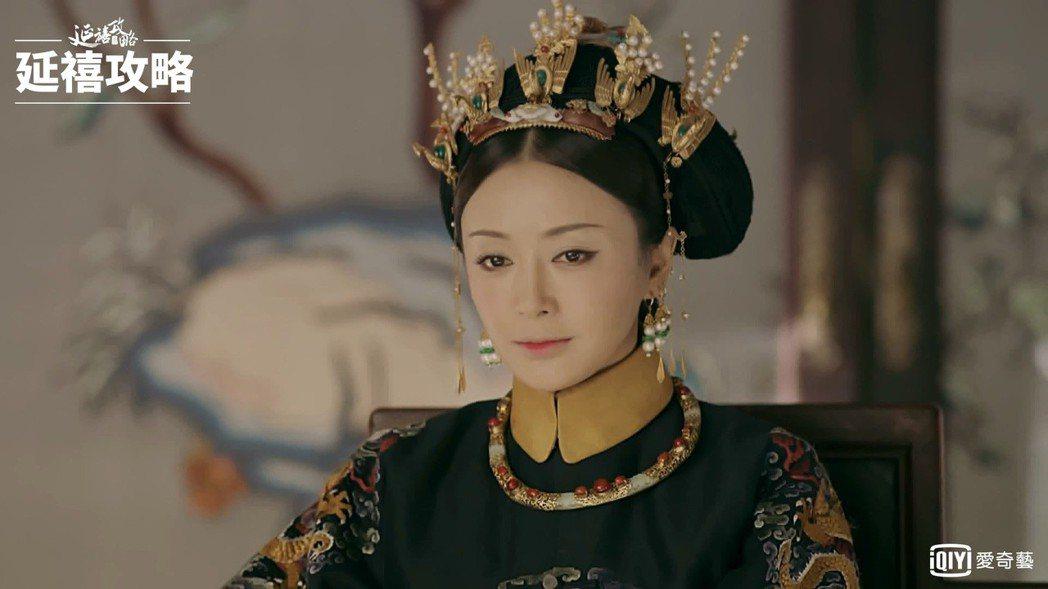 秦嵐在「延禧攻略」中飾演的富察皇后被讚柔美。圖/愛奇藝台灣站提供