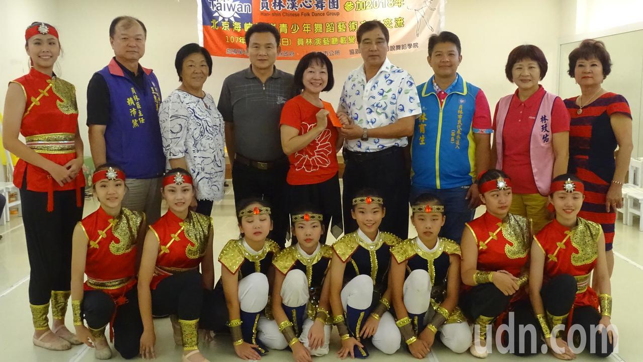 員林市民代表會主席林錦泉(後排右4)贈送加菜金給漢心舞團,由團長游月說代表接受。...