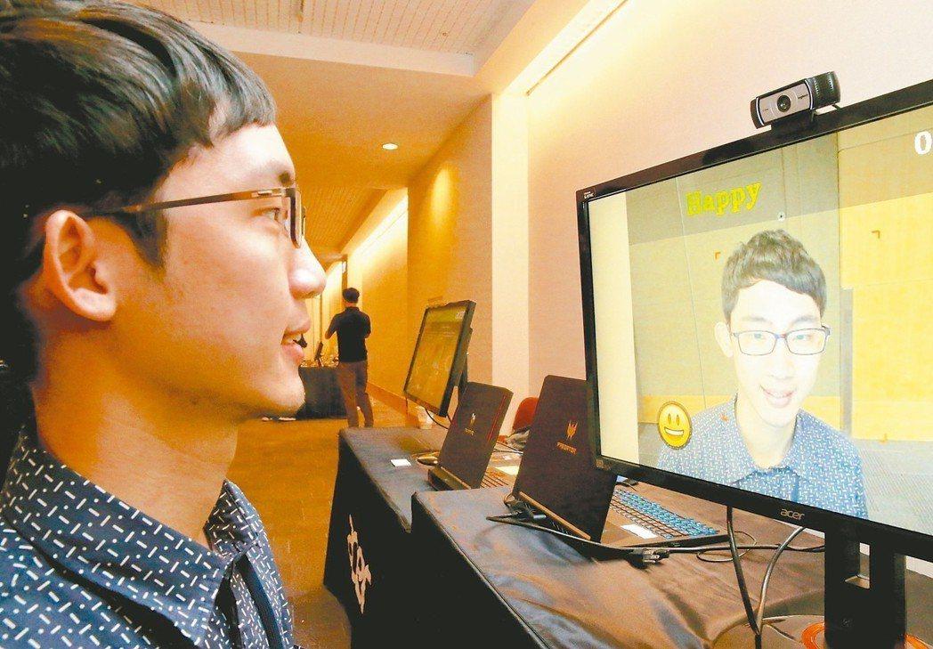 昨天在「超高齡社會AI應用論壇」中,宏碁展示人臉辨識系統,可得知人類情緒、注意力...