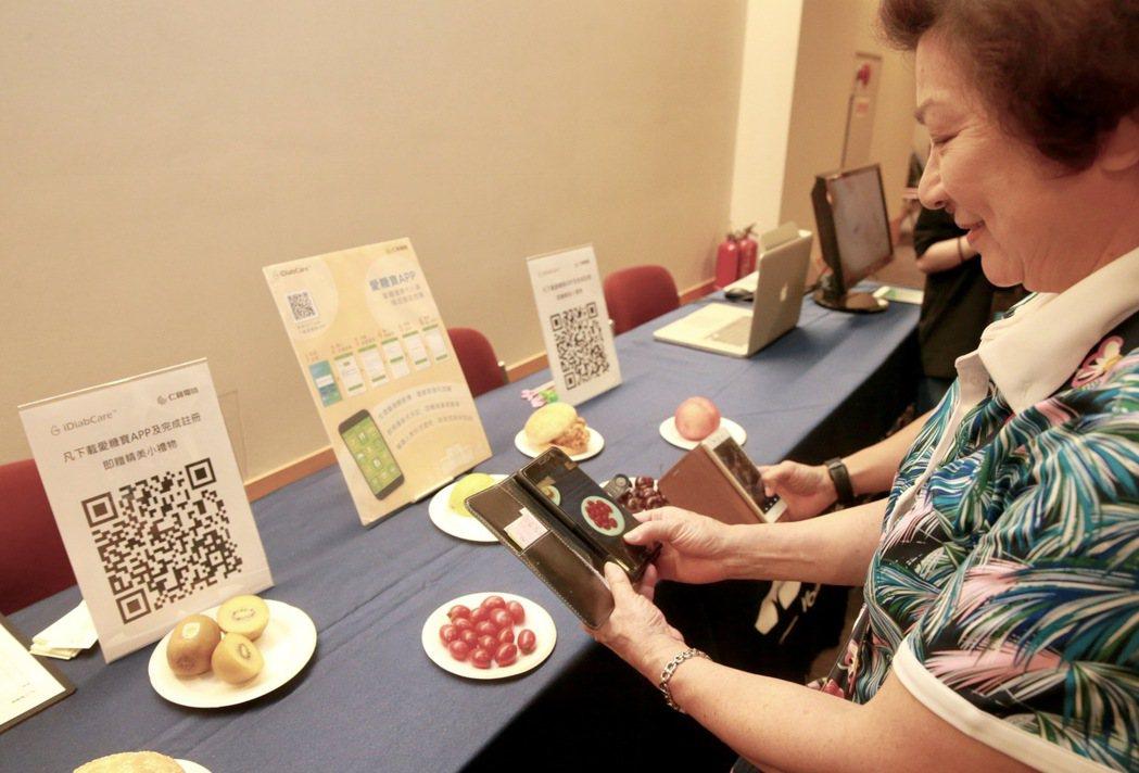 仁寶展示以APP拍攝食物,AI機器人從照片辨識食物成分,判讀熱量,進行營養分析與...