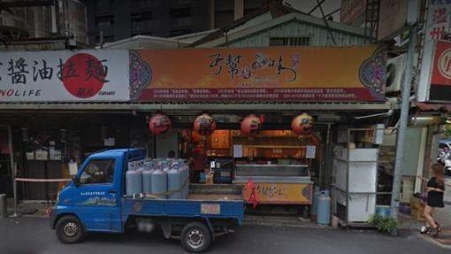 滷味店員工在店內離奇死亡。圖擷取自google地圖