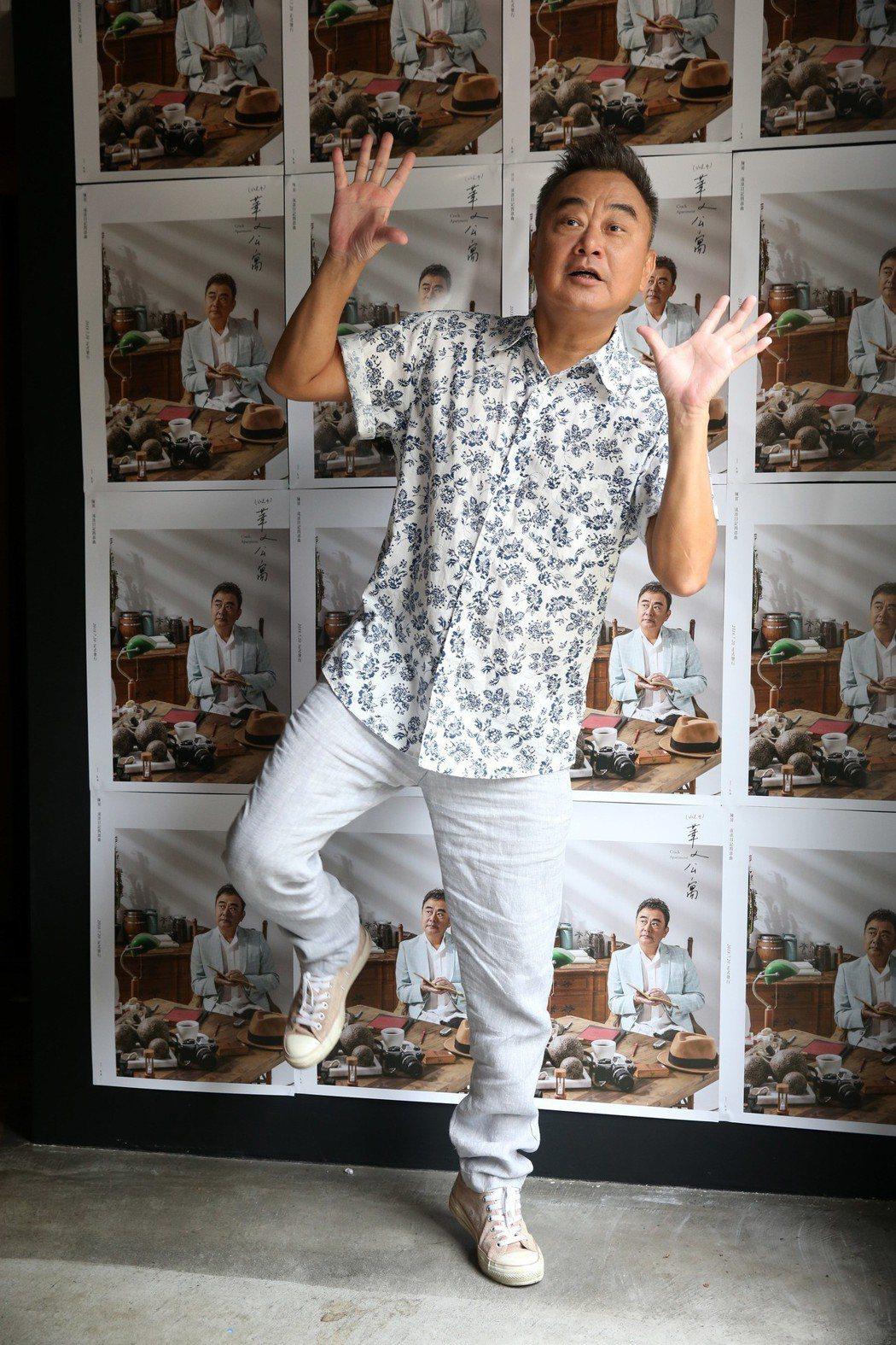 陳昇發行入行30週年最新專輯「華人公寓」,年紀不小的他仍保持對生命的活力。記者邱...