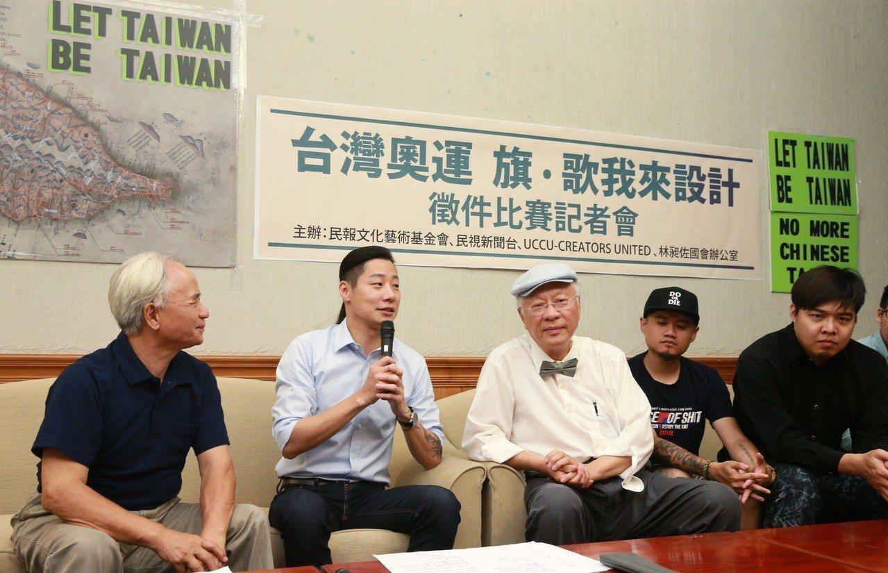 2016年數十個獨派團體或政黨發表「我們的台灣,我們的旗」共同聲明,並在網路公開...