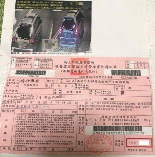 黃姓民眾在臉書社團「爆料公社」PO出他在萬里隧道被開罰的照片,有民眾留言「政府開...
