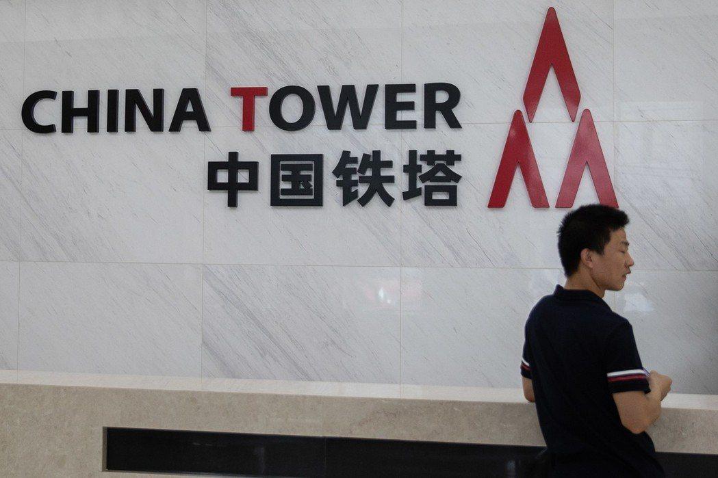 中國鐵塔公司在港舉行股票上市前路演,吸引高瓴資本和阿里巴巴等公司投資。 歐新社