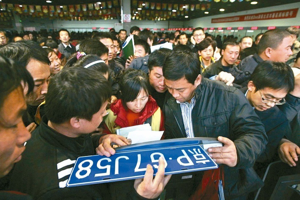 北京最近一次搖號,約2,031人搶一塊車牌,難度再創新高。圖為民眾搶購車牌情況。...