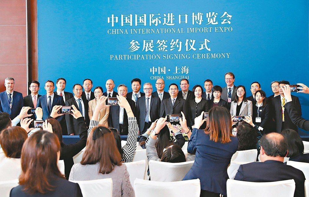 首屆中國國際進口博覽會將在11月舉行,大陸官方設立高達人民幣1,250億元的採購...