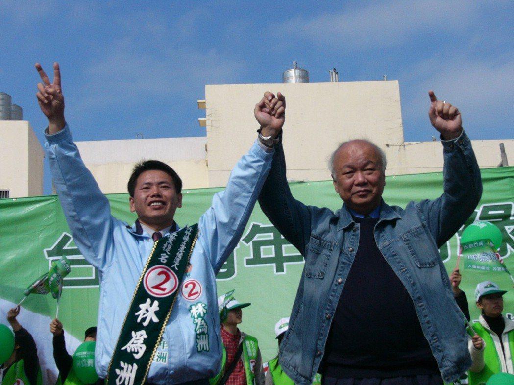 國民黨立委林為洲(左)的政治生涯,時常有客家籍宗親大老林光華(右)力挺。 圖/聯...