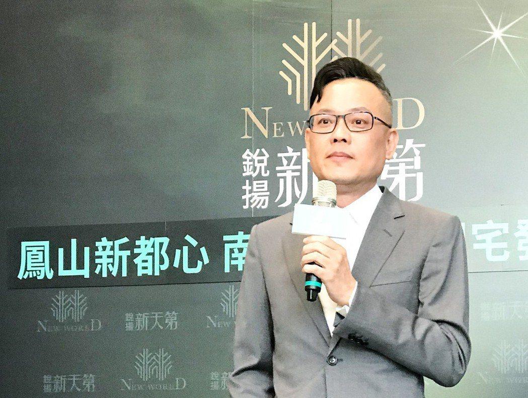 銳揚建設總經理林聰麟認為,只要建商多想一點、多做一點,消費者會感受到的。 攝影/...