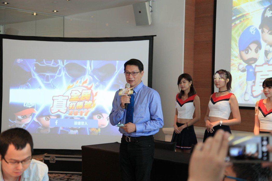 當日特別邀請知名主播徐展元擔任主持人。