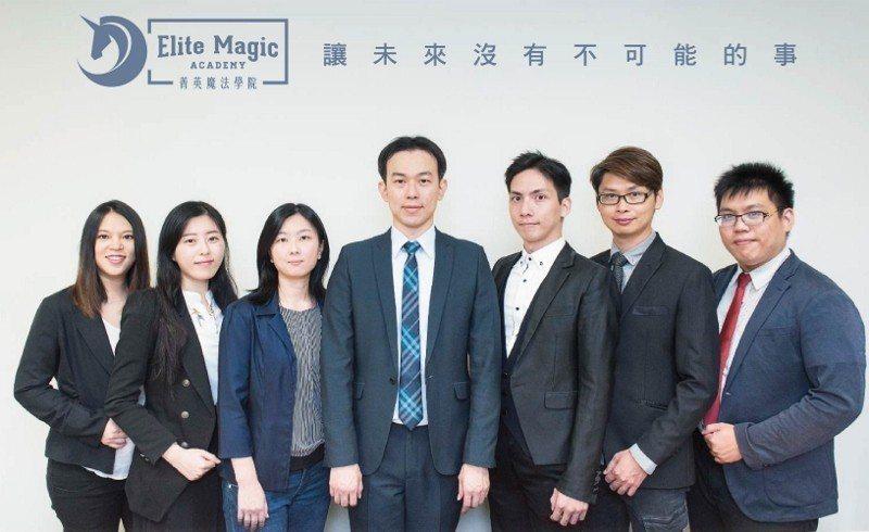 菁英魔法學院團隊形象照,董事長周代祥(中)表示,品牌logo是一隻魔幻的獨角獸,...