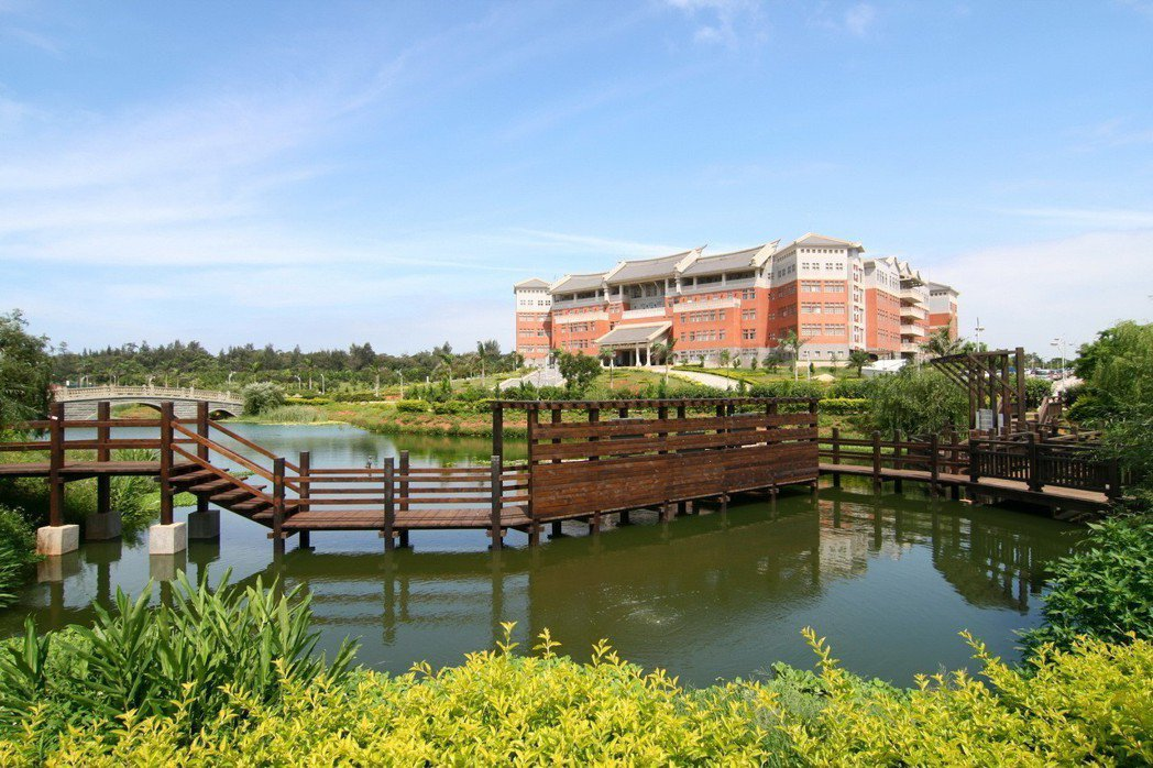 國立金門大學