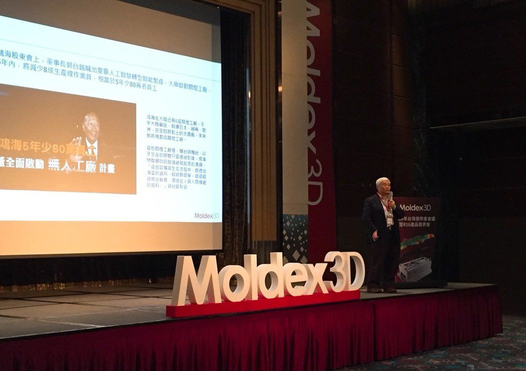 科盛科技執行長張榮語表示,應用CAE工具優勢,能幫助客戶改善品值、降低成本及提升...