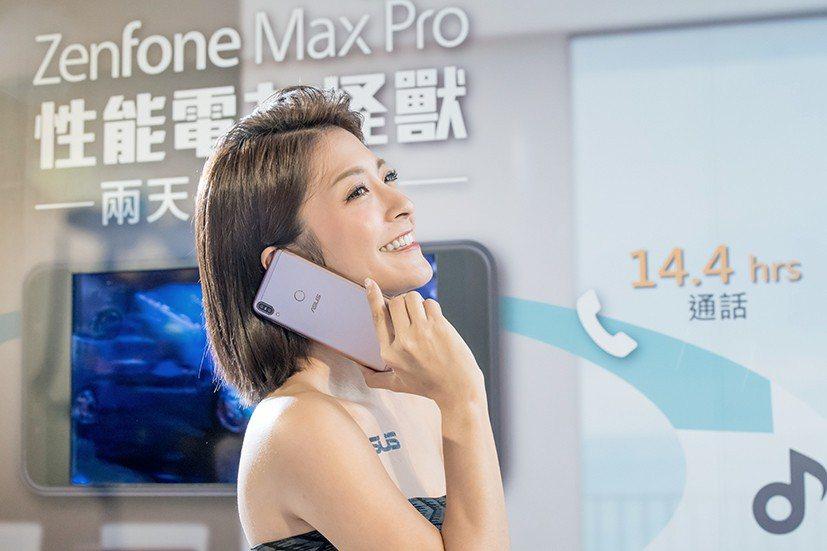 全新ASUS ZenFone Max Pro內建5000mAh超大電量,別再說手...