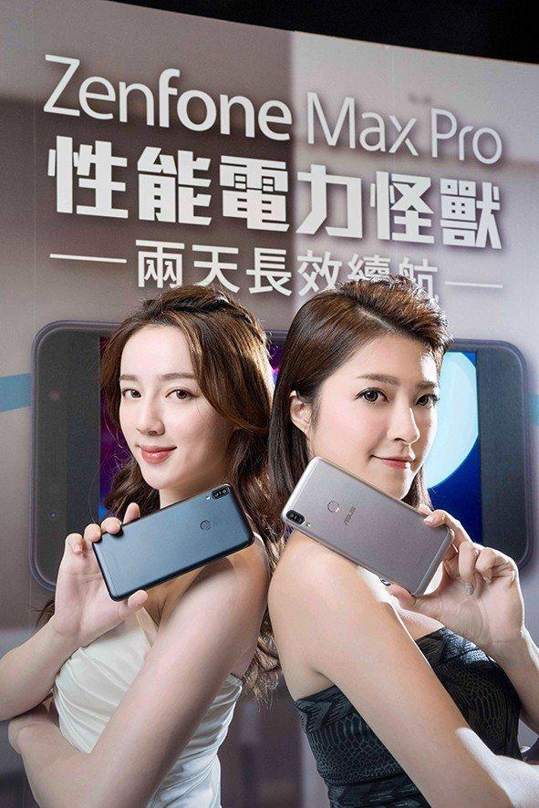 8月31日前購買ASUS ZenFone Max Pro並分享2天不斷電體驗圖文...