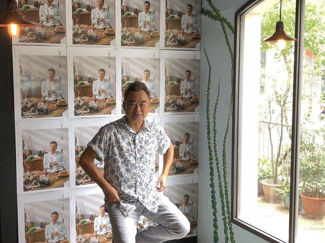 陳昇舉辦新專輯「華人公寓」發片記者會。記者林士傑/攝影