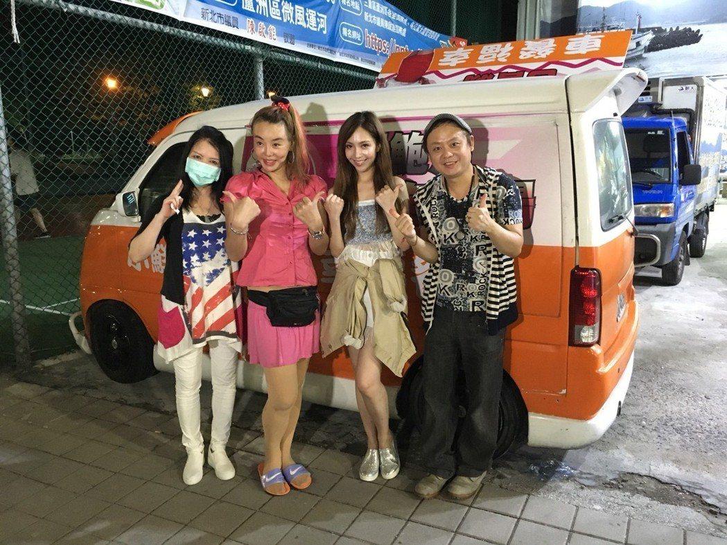 張婷婷與鮑魚二妹、經紀人和好友Lisa最後在餐車前留下身影。記者李姿瑩/攝影