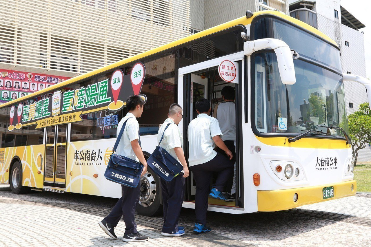 大台南公車。圖/台南市交通局提供