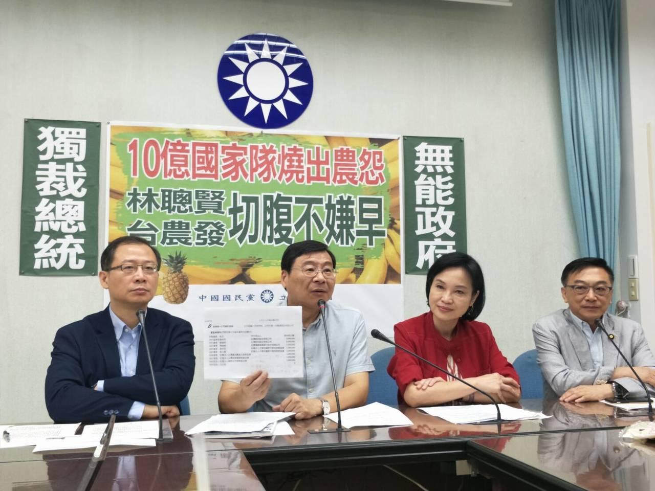 今年6月出口貿易資料顯示,台灣香蕉出口阿拉伯聯合大公國僅有23公噸。圖為國民黨團...