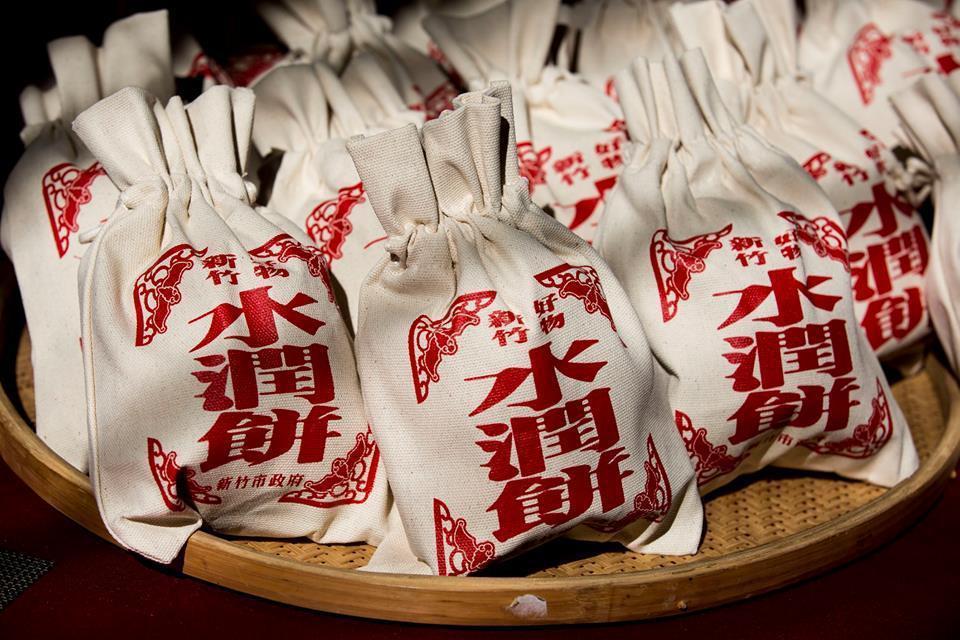 新竹市政府為傳統水潤餅推出新包裝,讓老字號口味翻紅。 圖/新竹市政府提供