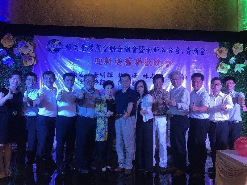 中興大學EMBA拜會越南臺灣商會聯合總會。 中興大學/提供