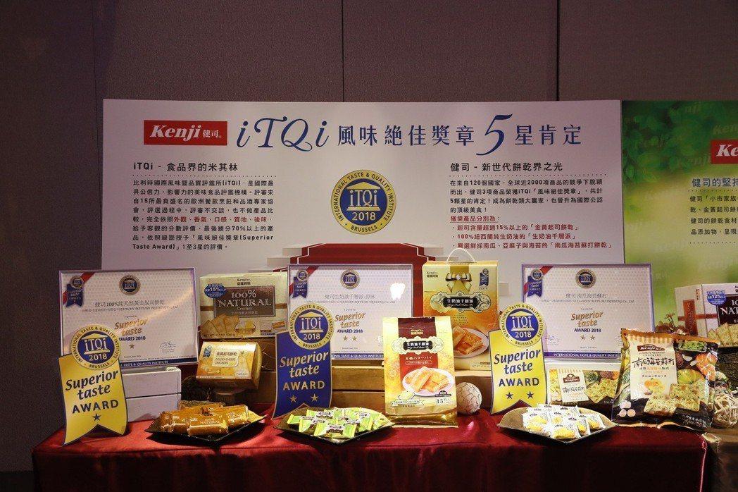健司餅乾榮獲iTQi風味絕佳肯定。健司/提供