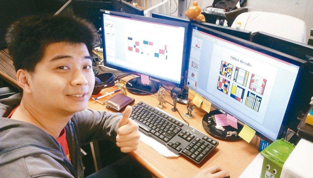 清華大學動力機械工程學系教授丁川康之前在中正大學的研究生吳家榮,用AI產生「蒙德...