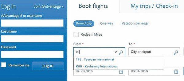 原本在美國航空公司官網訂票目的地以英文輸入台北,會出現「台灣桃園國際機場,台灣」...