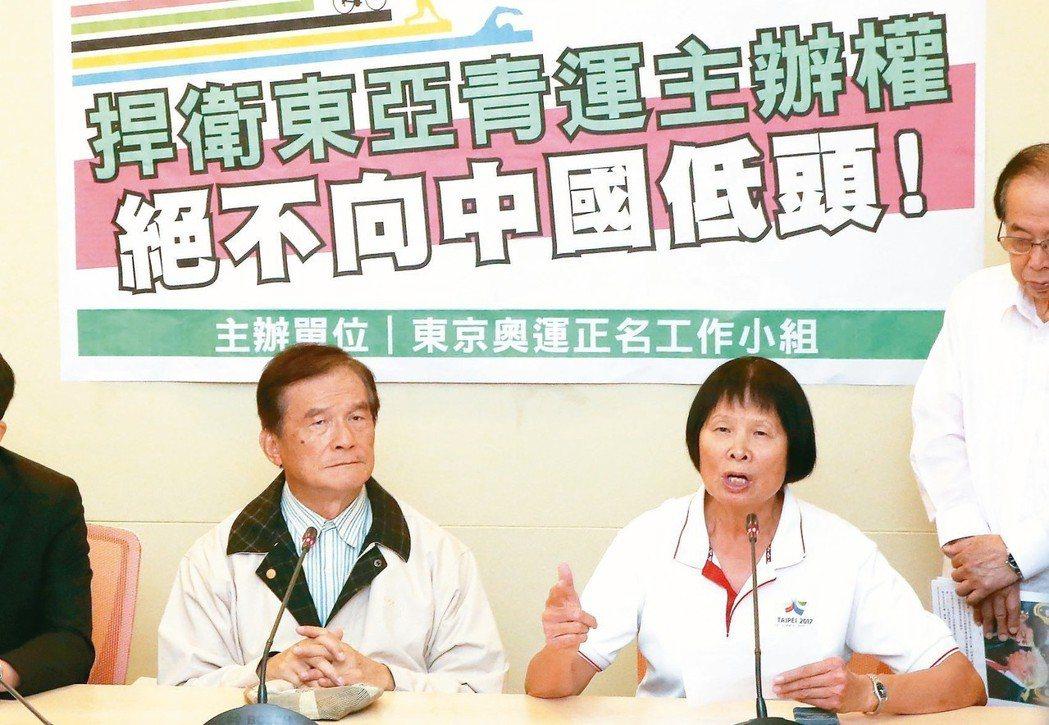 「飛躍羚羊」紀政(右)與台灣聯合國協進會理事長蔡明憲表示,將持續推動「東奧台灣正...
