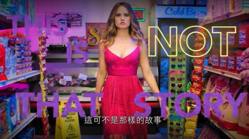 Netflix全新影集「永不滿足」(Insatiable)。圖/擷自Netfli
