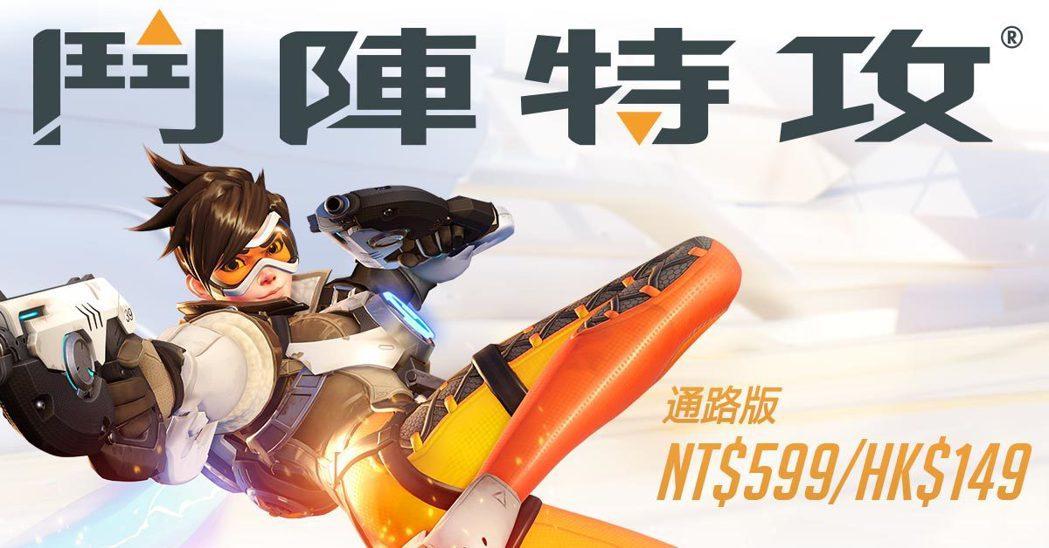 台灣、香港與澳門玩家至指定通路購買 Windows PC 標準版,史無前例價 N...