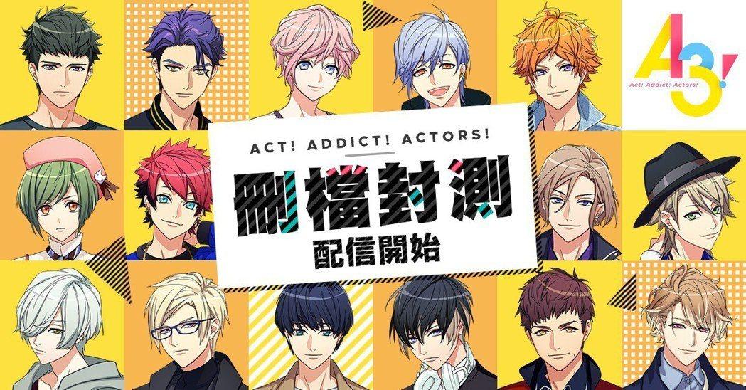《A3!》繁體中文版總監督專屬刪檔封測活動 7 月 25 日配信開始!