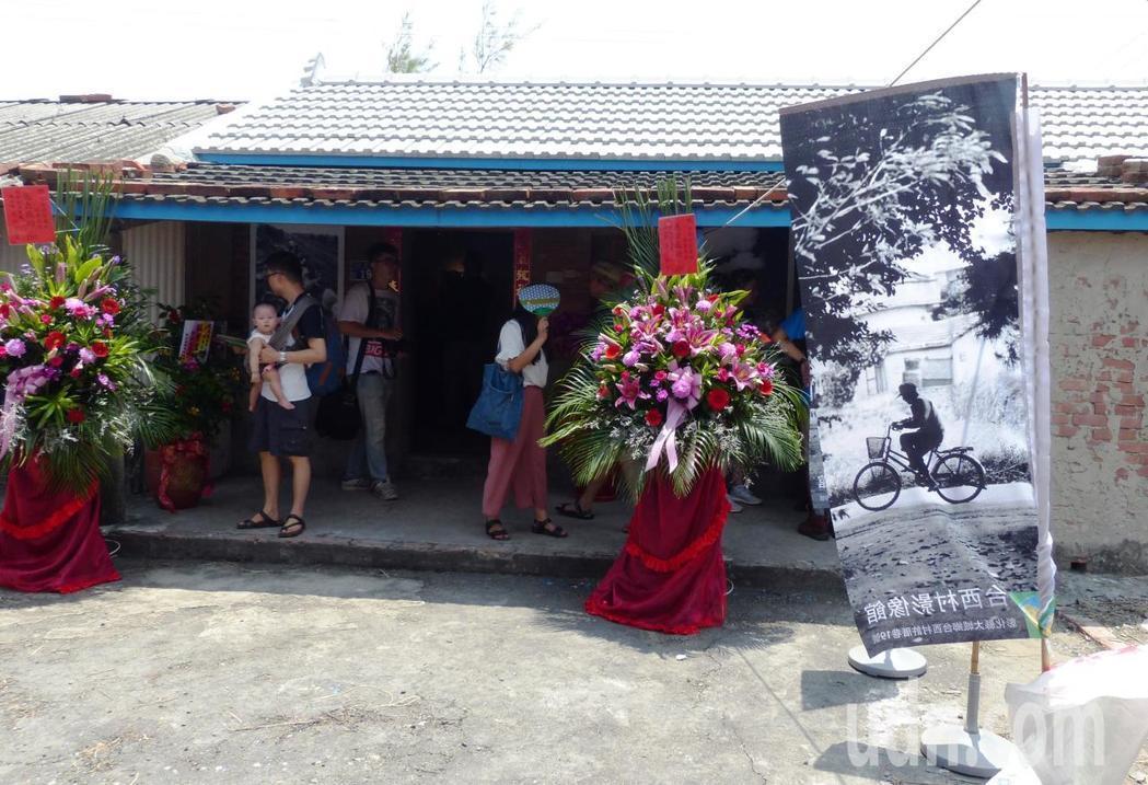 「台西村影像館」位於彰化縣大城鄉台西村,以一間老厝活化而生。 記者凌筠婷/攝...