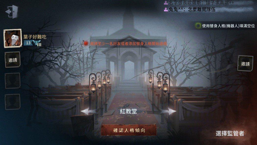 紅教堂中隱藏了不少的神秘故事,有待玩家一一挖掘。
