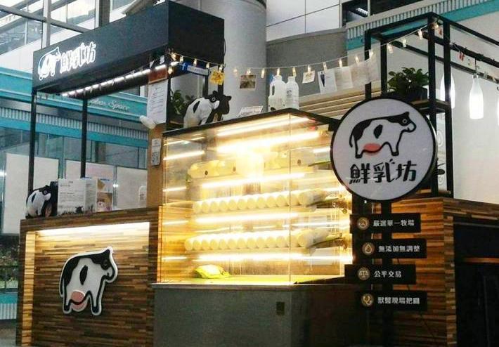 鮮乳坊的哞哞南港店。圖/鮮乳坊