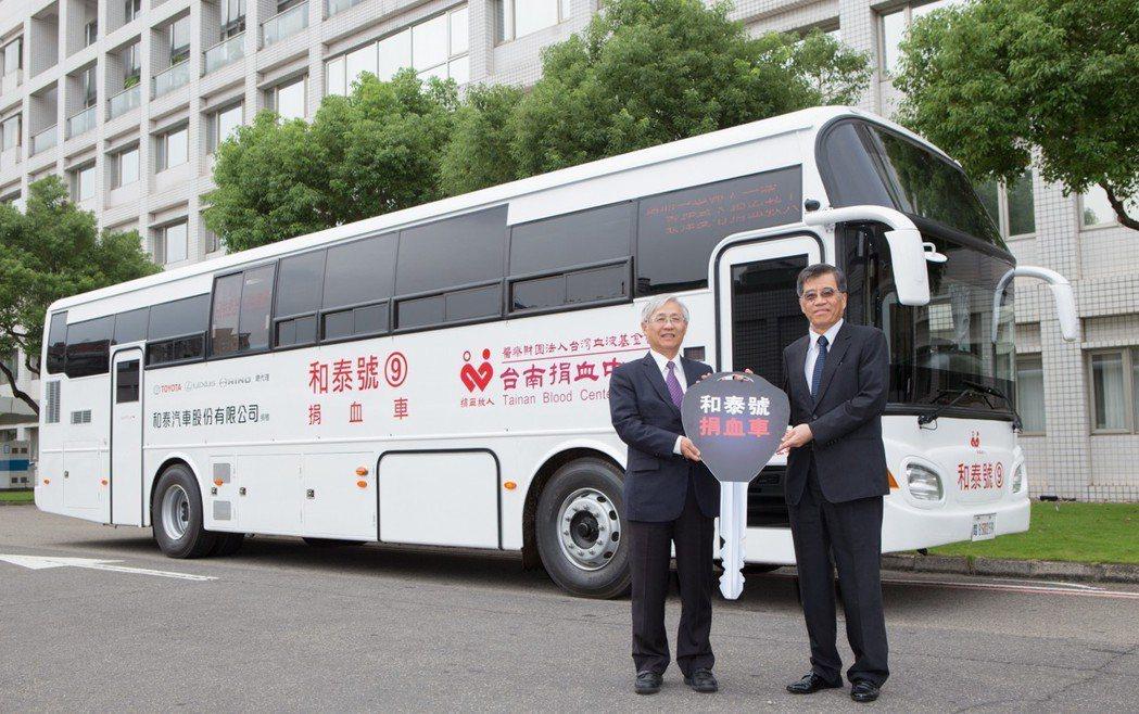 和泰車捐贈第九台捐血車,由和泰車董事長黃南光(右)將鑰匙贈與血液基金會執行長魏昇...