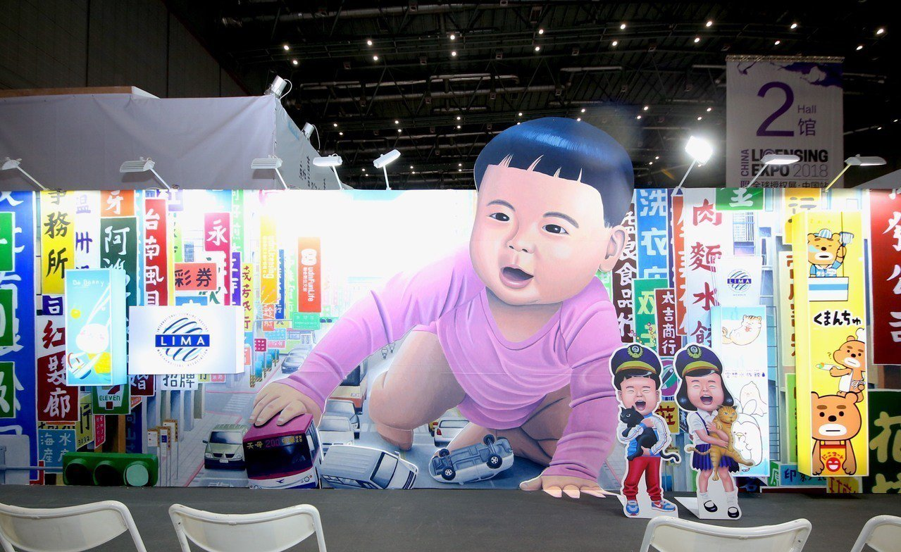 FunLife Taiwan展館以二搞創意插畫嬰兒逛大街作為視覺,吸引眾人目光。...