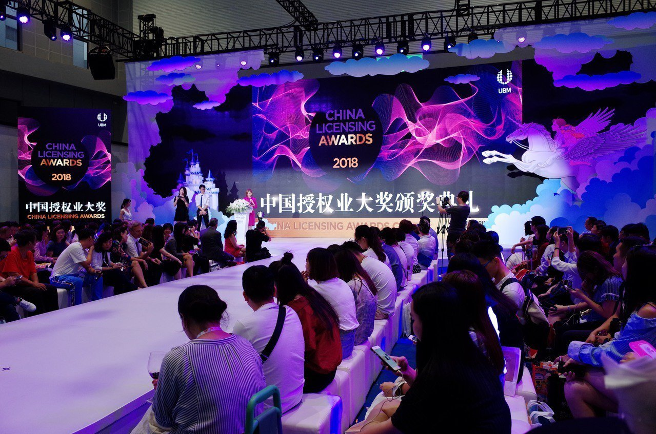 國際授權業協會主席Maura Regan於大會活動上分享台灣代表處成立。(圖/文...