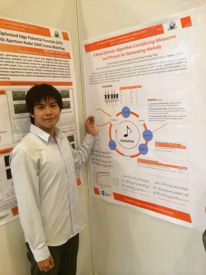 劉建宏目前在盧森堡的AI音樂作曲公司AIVA擔任深度學習工程師。圖/劉建宏提供