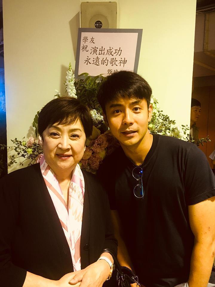 劉子千和甄珍。圖/摘自臉書