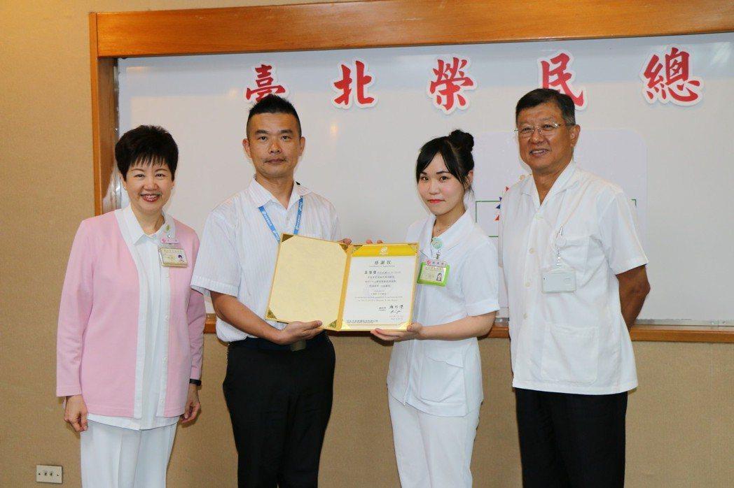 護理師丘怡佳(右二)在捷運上善心救人,今獲表揚。 圖/北榮提供
