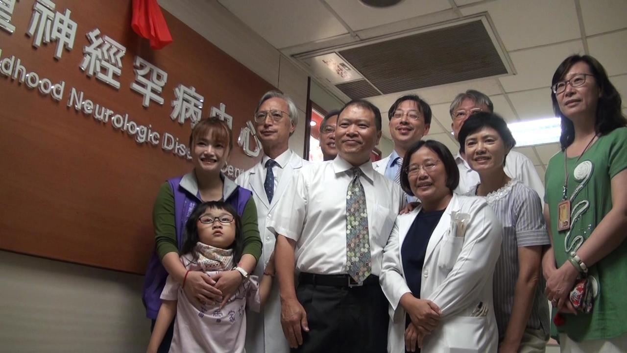 高雄長庚醫院首創「兒童神經罕病中心」,今日啟用。記者王昭月/攝影